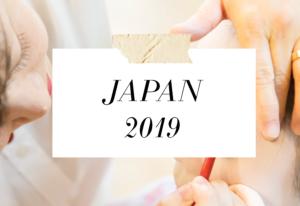 JapanProduct