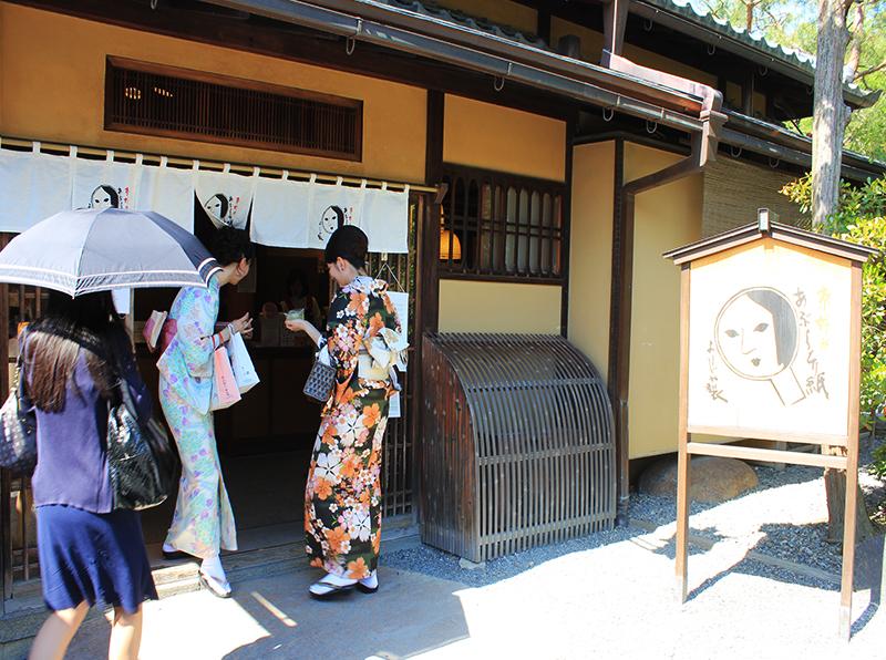 POST_Japan9